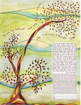 autumn tree ketubah