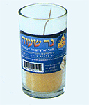 Yahrzeit Glass and Beeswax Candle Holder