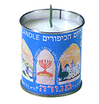 Yahrzeit Tin Candle and Holder